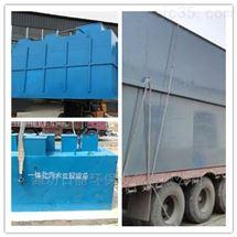 RLHB-AO 郑州地埋一体化污水处理设备