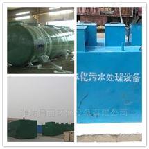 RLHB-AO南阳地埋一体化污水处理设备