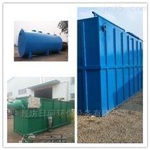 RLHB-AO 新乡地埋一体化污水处理设备