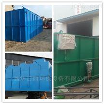 RLHB-AO 安阳地埋一体化污水处理设备