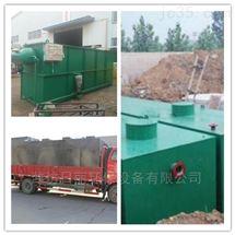 包头市印染污水处理设备达标排放