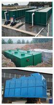 乌海市日处理1000吨印染污水设备