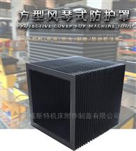 600*600舞台3D动感座椅方形风琴防护罩
