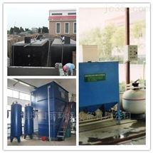 林芝地区工业污水处理设备