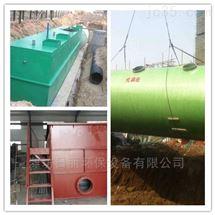 RLHB-AO 浦东新区地埋一体化污水处理设备