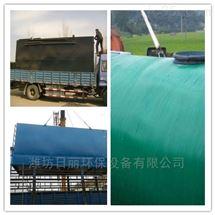 RLHB-AO 奉贤区地埋一体化污水处理设备
