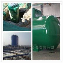 RLHB-AO 闵行区地埋一体化污水处理设备