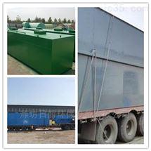RLHB-AO 徐汇区地埋一体化污水处理设备
