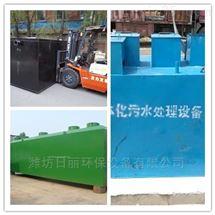 RLHB-AO 黄浦区地埋一体化污水处理设备