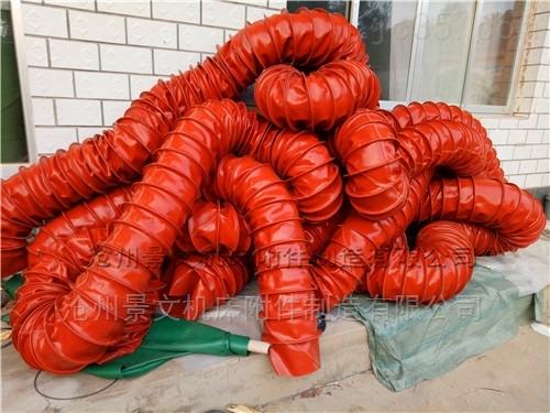 耐高温500度阻燃风管厂家批发价