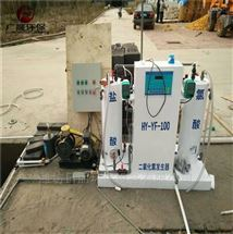 江西省一体化淀粉污水处理设备