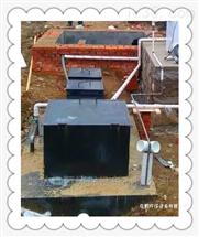 WSZ-AO海口市一体化淀粉污水处理设备