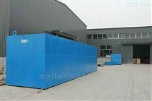 银川市化工污水处理设备
