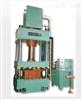 YH73-2000YH73系列玻璃钢复合材料制品液压机