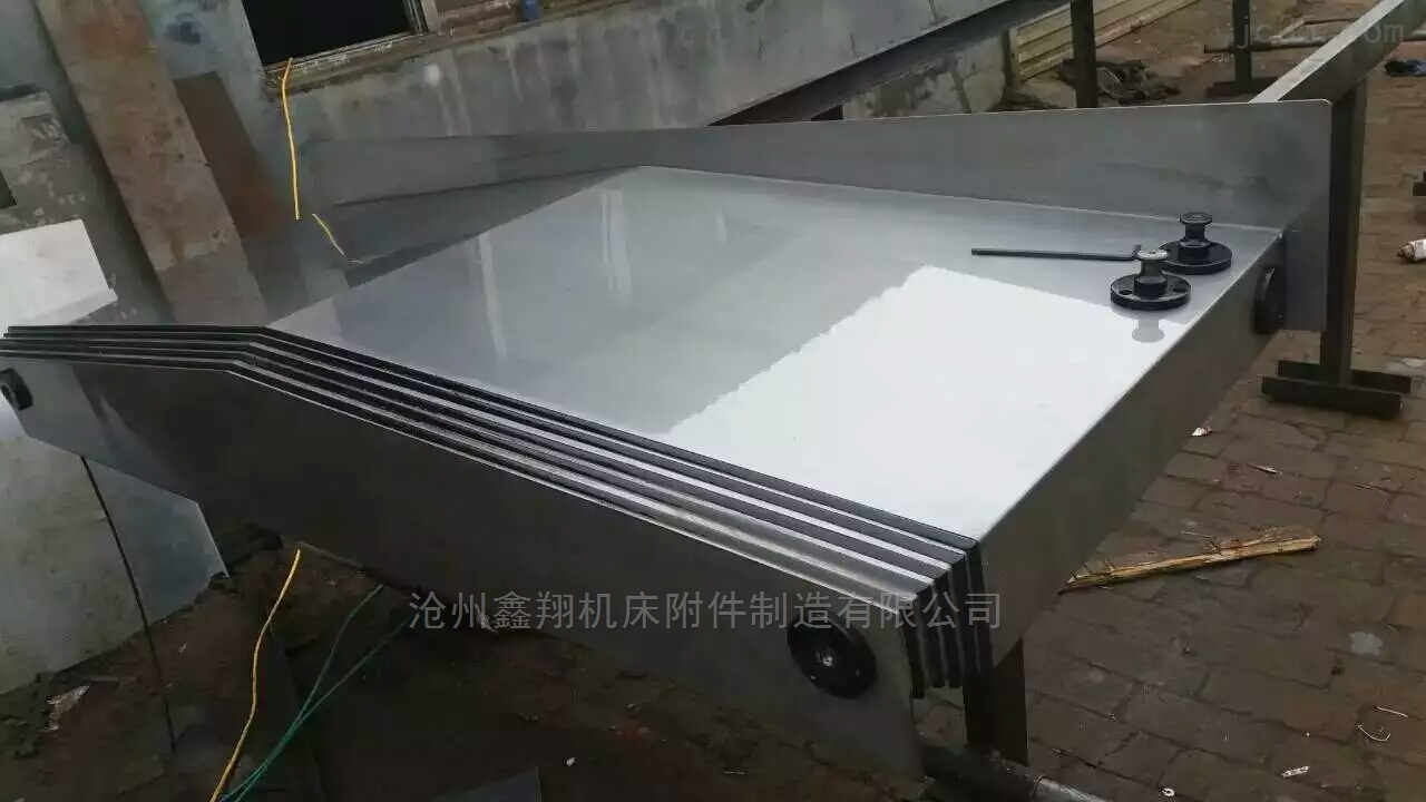 机床钢板伸缩防护罩