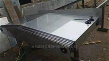 铣床钢板伸缩防护罩