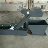 专业生产机床排屑机