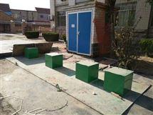 九江市一体化屠宰污水处理设备