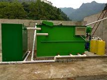 双鸭山市一体化屠宰污水处理设备