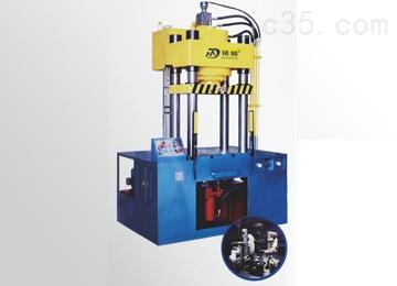高效四柱油压机