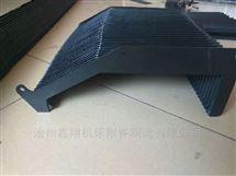 机床耐腐蚀风琴式防护罩