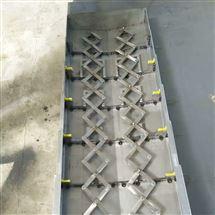 加工中心鋼板導軌防護罩