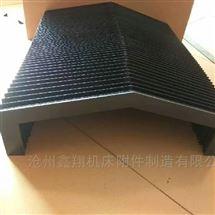 风琴伸缩式导轨防护罩价格