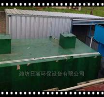 漳州市工业污水处理设备
