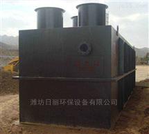 沈阳市一体化养殖污水处理设备