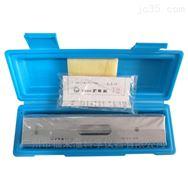 机床调整平形水准器200mm高精度工业用