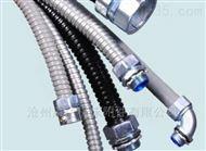 专业生产金属软管