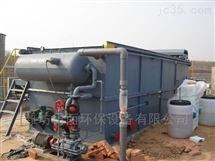 滨州市容器气浮机