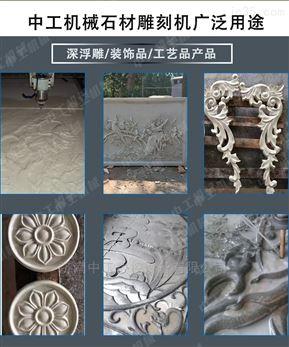 瓷砖浮雕大理石雕刻墓碑刻字重型石材机