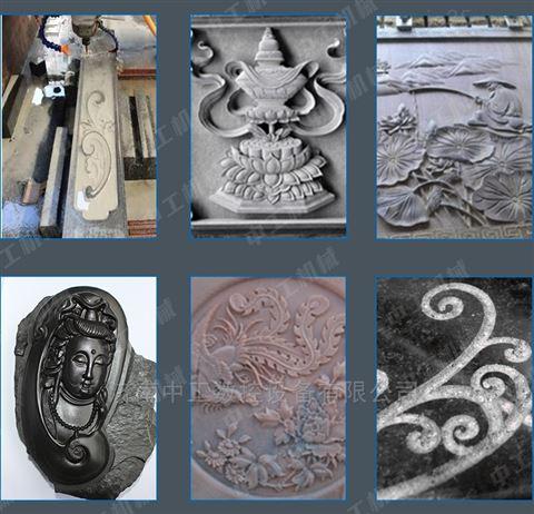 墓碑石碑雕刻机独立单头刻字厂家直销