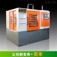 深圳设备厂家雕铣机高速精雕机高转速刚性