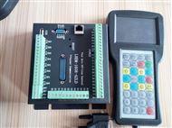 四轴四联动雕刻机控制系统