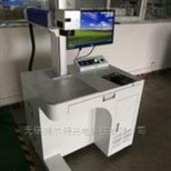 杭州建德便携式激光打标机 台式刻字机