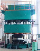 YJH32-3000四柱万能液压机