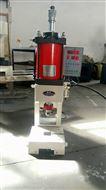 200公斤小型气动压力机