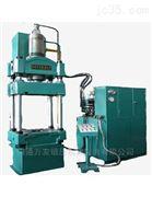 YW32-40四柱液压机