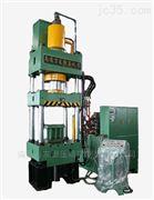 YW32-160四柱液压机