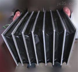 耐高温机床风琴防护罩