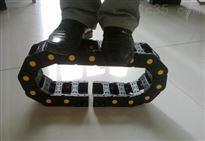 機床塑料坦克鏈型號