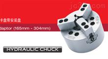 HCH-A系列三爪开心式卡盘带安装盘
