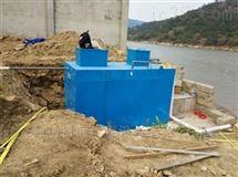 地埋式造纸废水处理达标排放设备