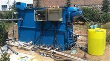 WSZ-AO食品厂污水处理达标排放设备