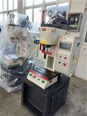 数控2吨液压机 中小型压装机 C型油压机