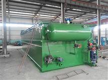 日丽容器气浮机屠宰厂污水处理