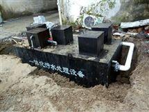 深圳市一体化工业污水处理设备