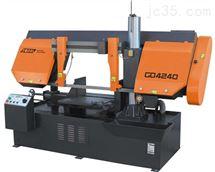 GD4240双立柱卧式带锯床